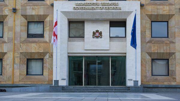 Здание администрации правительства Грузии - Sputnik Грузия