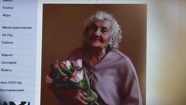 Пенсионерка из Челябинска попала на сайт итальянского Vogue - Sputnik Грузия