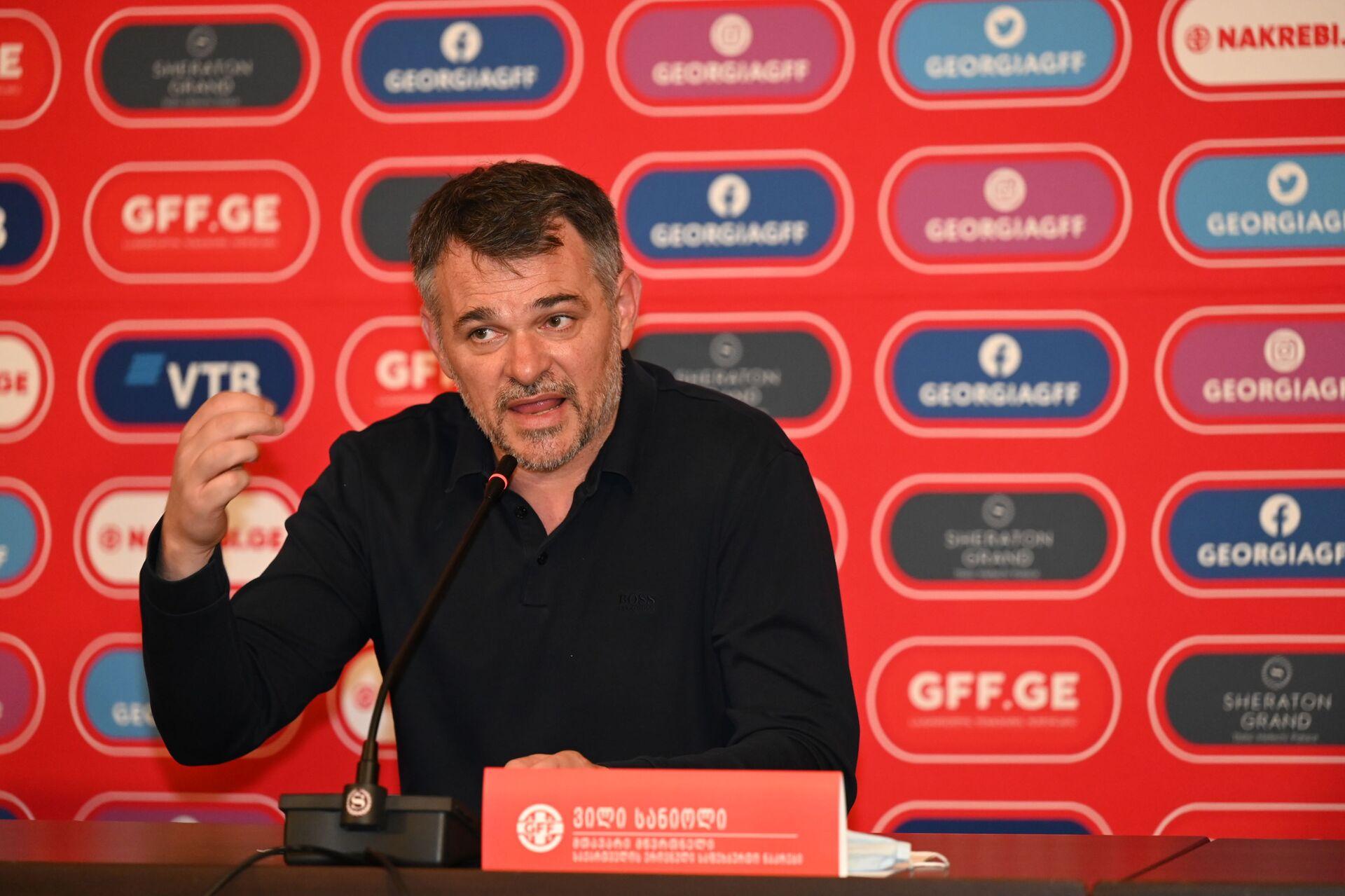 Главный тренер сборной Грузии по футболу: фактически мы начинаем все с нуля - Sputnik Грузия, 1920, 18.03.2021