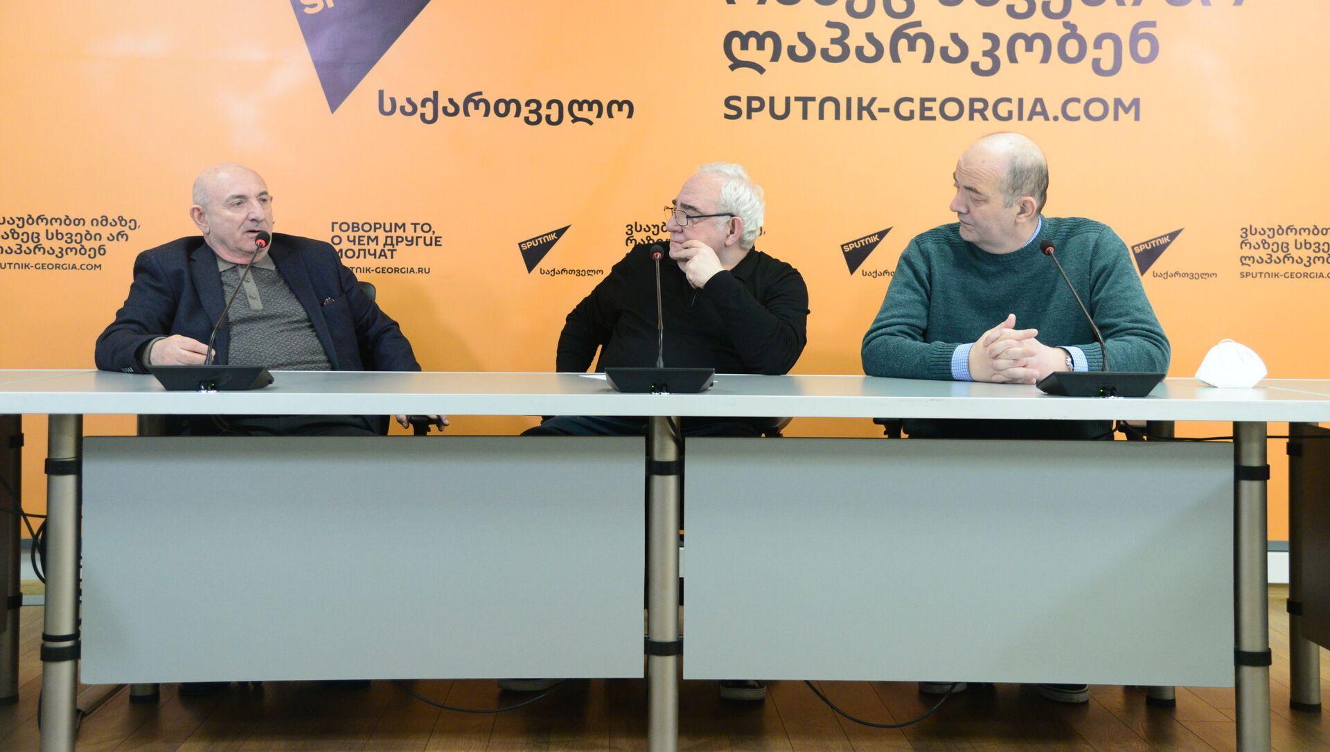 Пресс-конференция на тему: Правовая оценка политических процессов в Грузии   - Sputnik Грузия, 1920, 23.03.2021