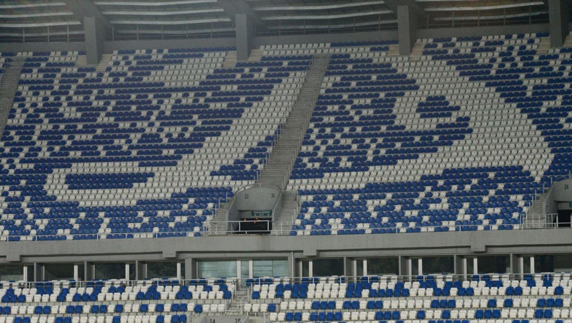 Пустые трибуны - стадион Динамо Арена - Sputnik Грузия, 1920, 27.03.2021