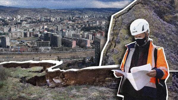 თბილისში პანიკაა: ქალაქი გიგანტური მეწყერის ჩამოწოლის მოლოდინში - Sputnik საქართველო
