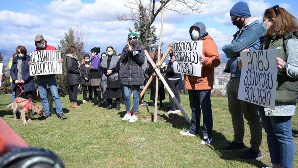 Акция протеста против застройки в Вашлиджвари 28 марта 2021 года - Sputnik Грузия