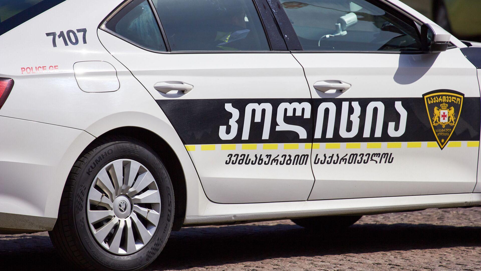 Патрульная полиция - Sputnik Грузия, 1920, 17.09.2021