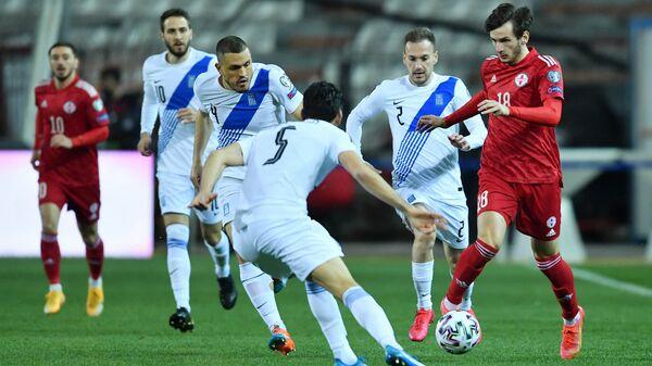 Футбольный матч между сборными Грузии и Греции - Sputnik Грузия