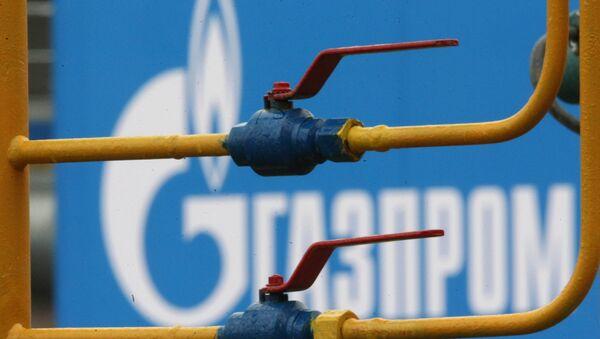 Газопровод ОАО Газпром - Sputnik Грузия