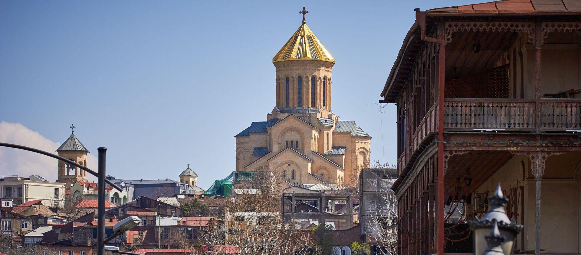 Храм Святой Троицы - Самеба - Sputnik Грузия, 1920, 05.04.2021