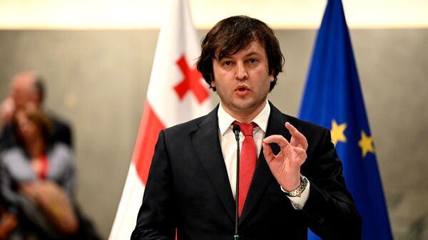 Ираклий Кобахидзе. Переговоры Грузинской мечты и объединенной оппозиции - Sputnik Грузия