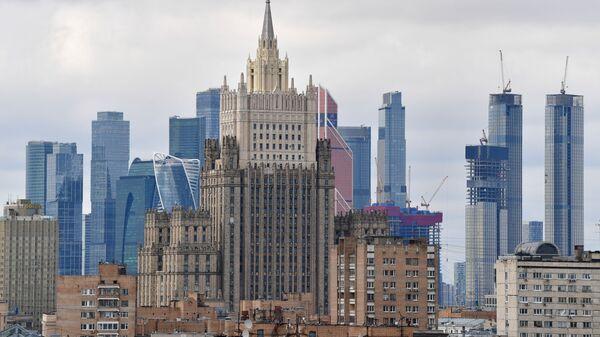 Здание МИД РФ и вид на город Москву - Sputnik საქართველო