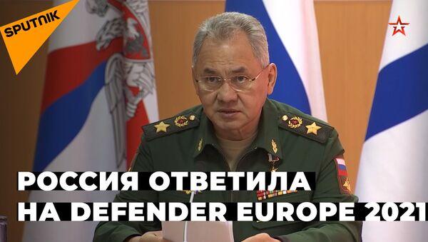 Ответ НАТО: Россия перебрасывает войска на запад в ответ на угрозы НАТО - Sputnik Грузия