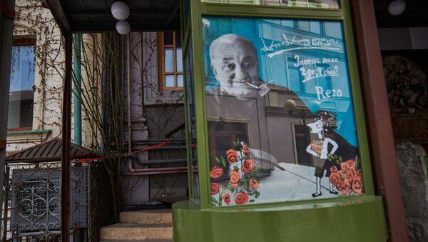 Театр марионеток Резо Габриадзе - городские достопримечательности - Sputnik Грузия