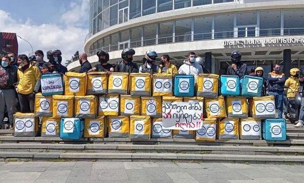 Пока у Намахвани готовились отразить наступление противников строительства, акция протеста против ГЭС прошла в Тбилиси - ее устроили курьеры служб доставки, выразившие свою поддержку  акциям против строительства гидроэлектростанции - Sputnik Грузия