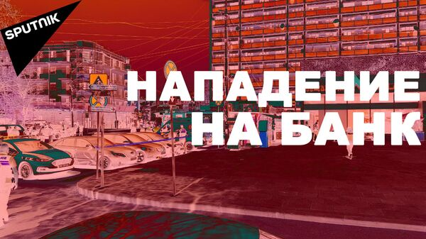 Захват заложников в столице Грузии: новое нападение на Сакартвелос банки - видео - Sputnik Грузия