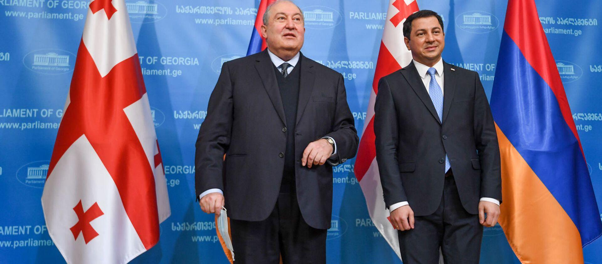 Президент Армении Армен Саркисян и глава парламента Грузии Арчил Талаквадзе, 16 апреля 2021 года - Sputnik Грузия, 1920, 16.04.2021