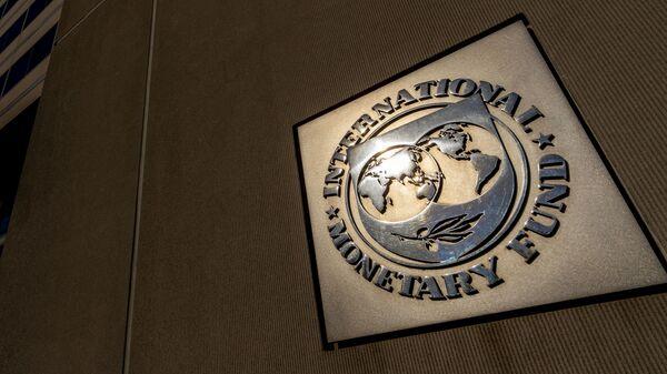 Международный валютный фонд (МВФ) в Вашингтоне - Sputnik Грузия