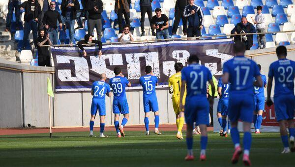 Футболисты Динамо Тбилиси благодарят болельщиков - Sputnik Грузия