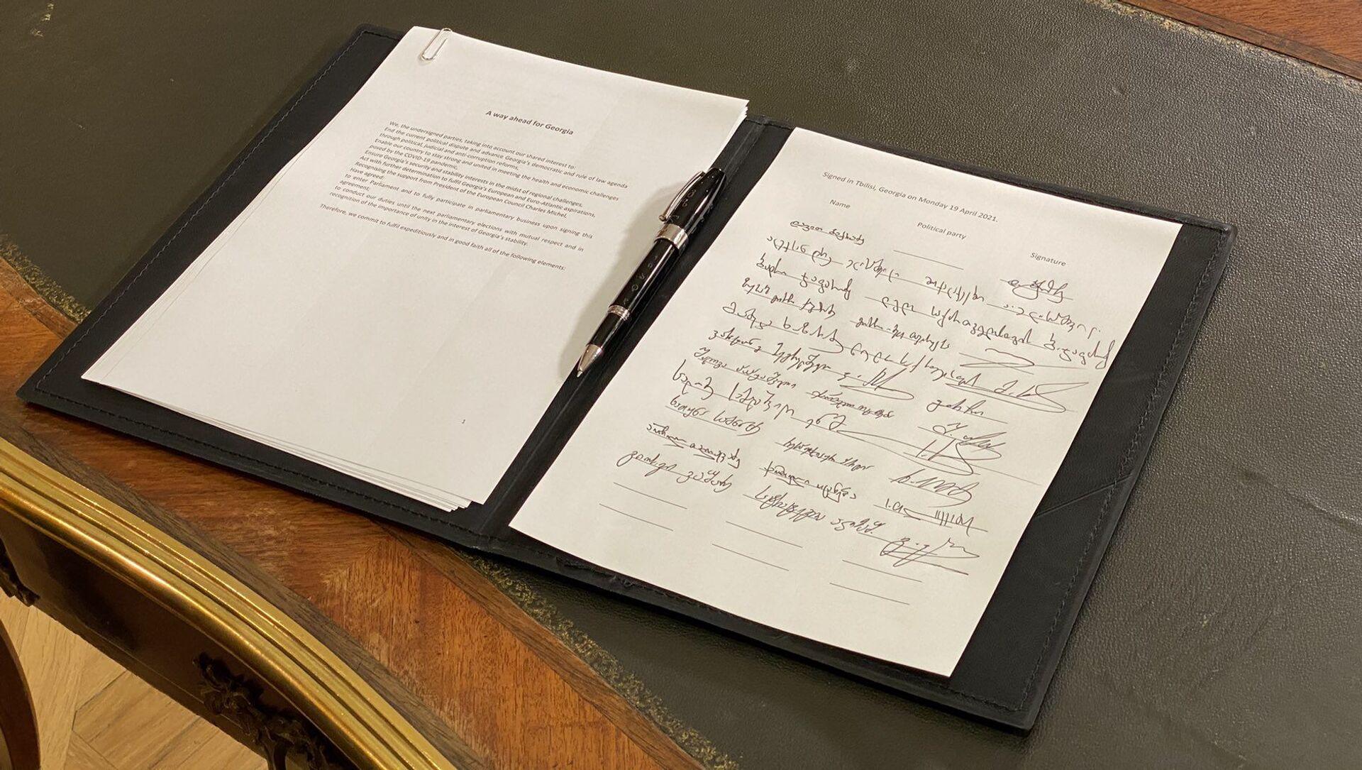 Соглашение о разрешении политического кризиса. Переговоры властей и оппозиции Грузии при посредничестве ЕС - Sputnik Грузия, 1920, 20.04.2021