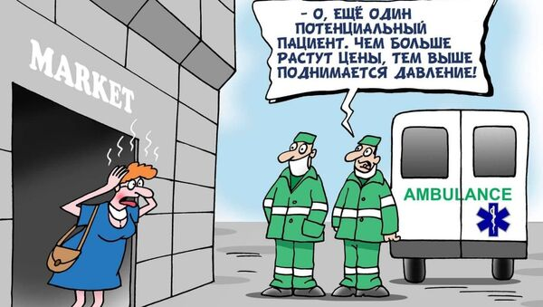 Цены страшнее ковида. Карикатура - Sputnik Грузия