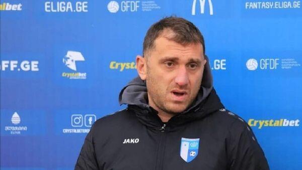 Бывший главный тренер футбольного клуба Телави Реваз Гоциридзе - Sputnik Грузия