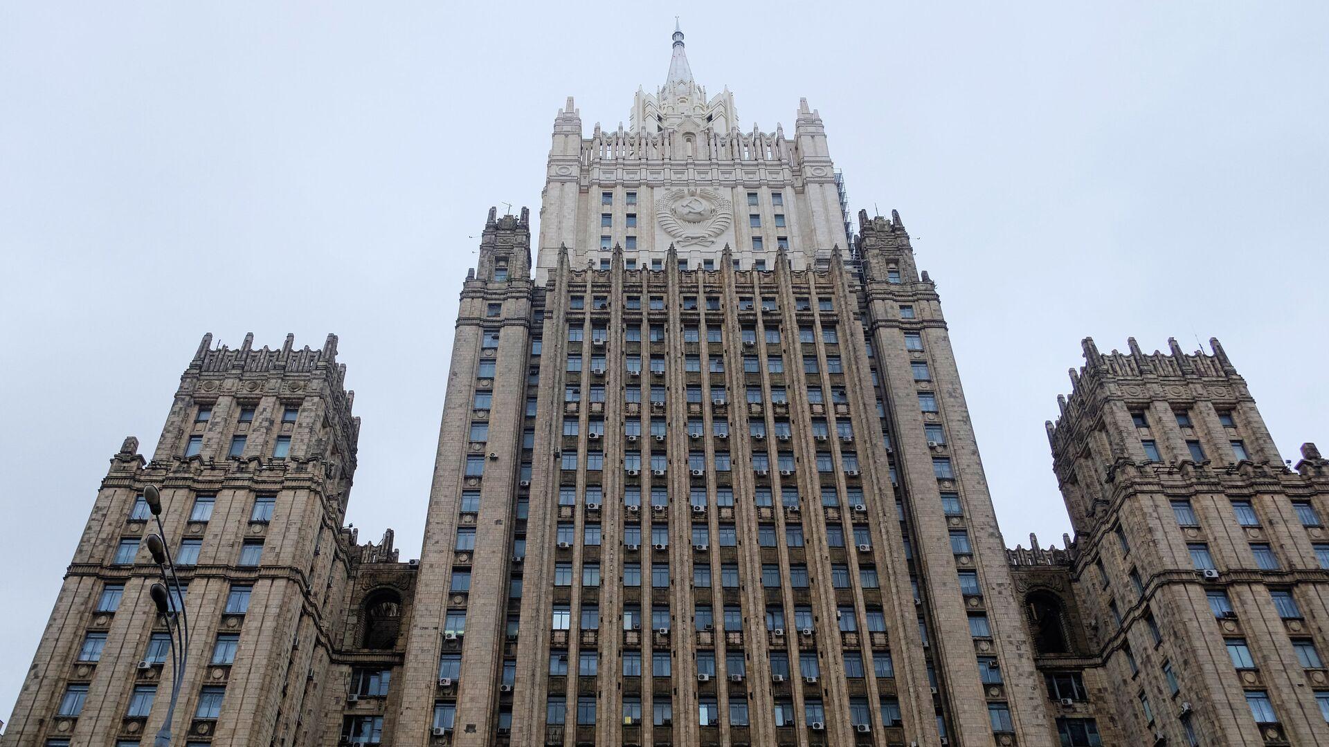 Министерство иностранных дел России - Sputnik Грузия, 1920, 14.10.2021