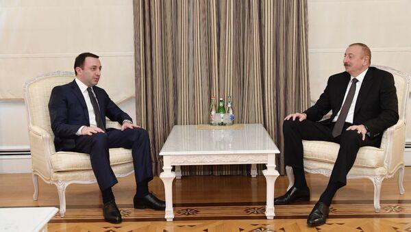 Встреча премьер-министра Грузии Ираклия Гарибашвили с президентом Азербайджана Ильхамом Алиевым - Sputnik Грузия