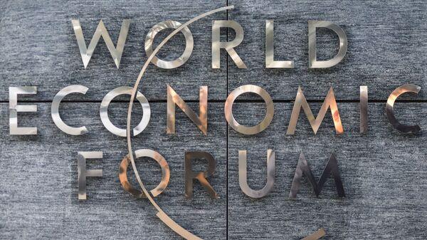 Табличка на въезде на территорию организации Всемирный экономический форум - Sputnik Грузия