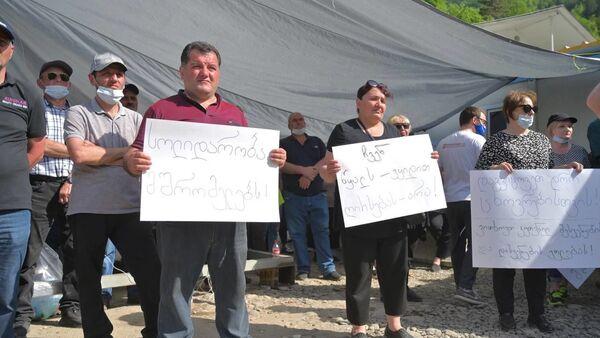 Акция протеста у завода Боржоми 21 мая 2021 года - Sputnik Грузия