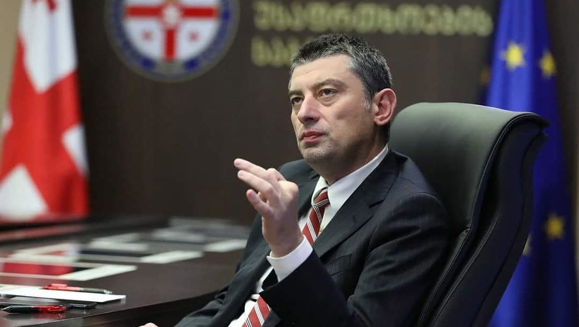 Георгий Гахария - Sputnik Грузия, 1920, 22.05.2021