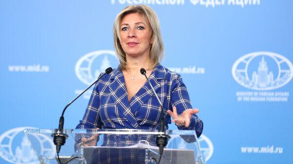 Официальный представитель Министерства иностранных дел России Мария Захарова  - Sputnik Грузия