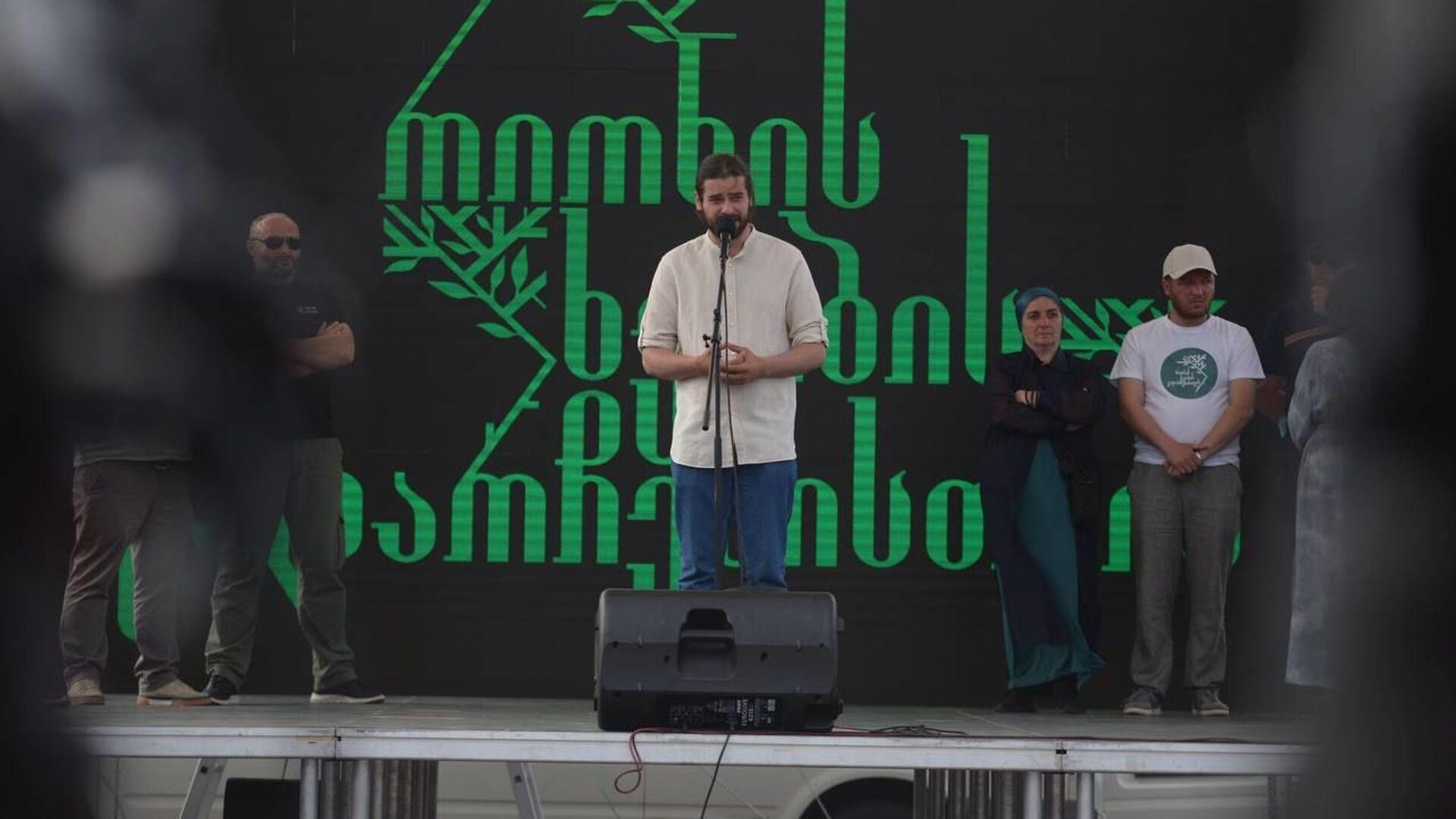 Варлам Голетиани. Противники строительства каскада Намахвани ГЭС проводят акцию протеста 25 мая 2021 года  - Sputnik Грузия, 1920, 22.09.2021