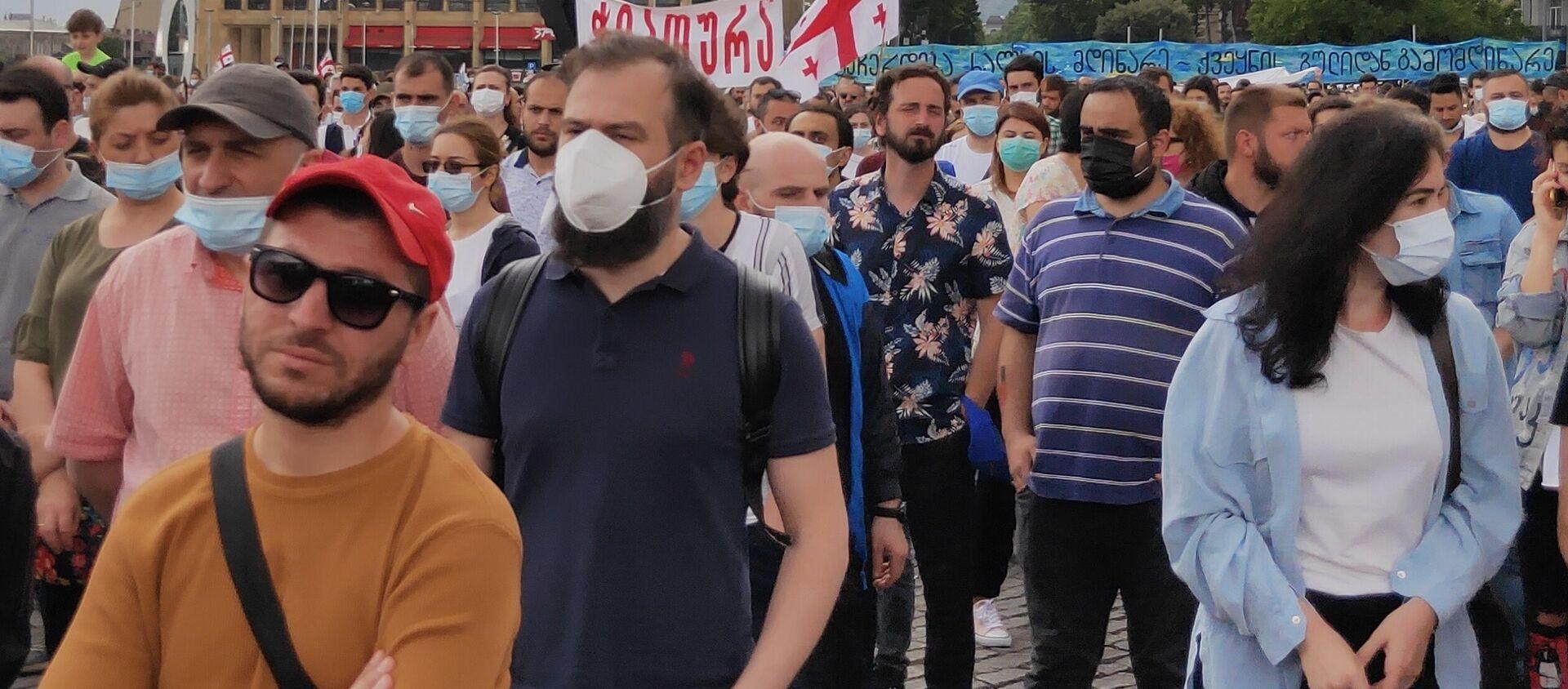 Акция протеста противников Намахвани ГЭС в столице Грузии 26 мая 2021 года - Sputnik Грузия, 1920, 26.05.2021