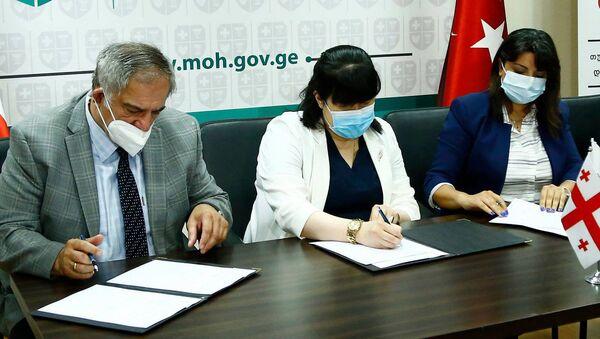 Грузия и Турция подписали меморандум о сотрудничестве в области пересадки органов - Sputnik Грузия