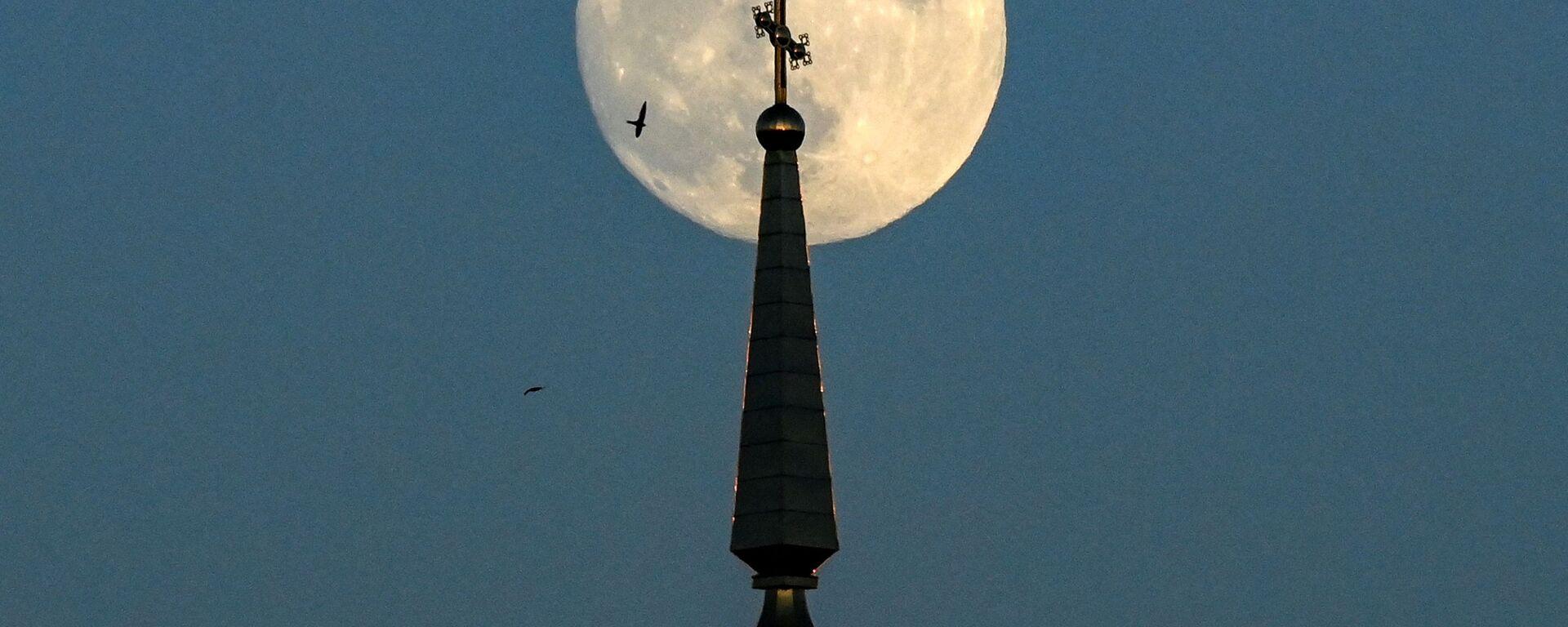 Полная луна в Воронежской области - Sputnik Грузия, 1920, 22.08.2021