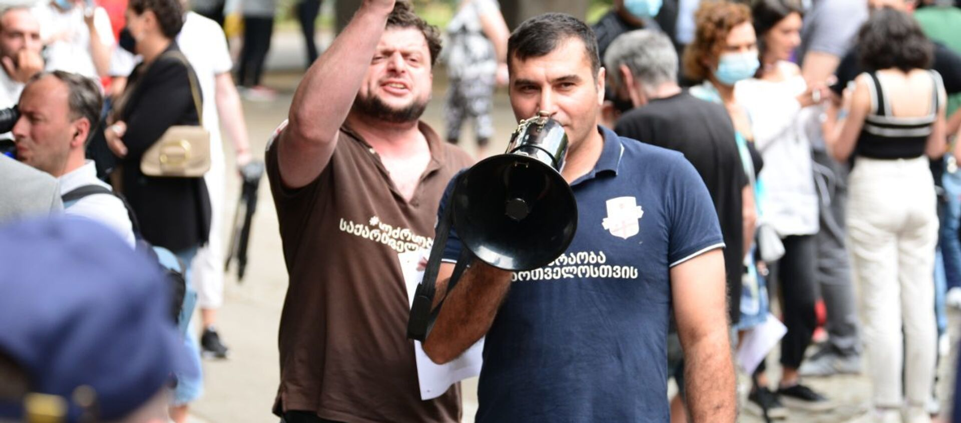 Акция протеста против партии Гахария 29 мая 2021 года - Sputnik Грузия, 1920, 29.05.2021