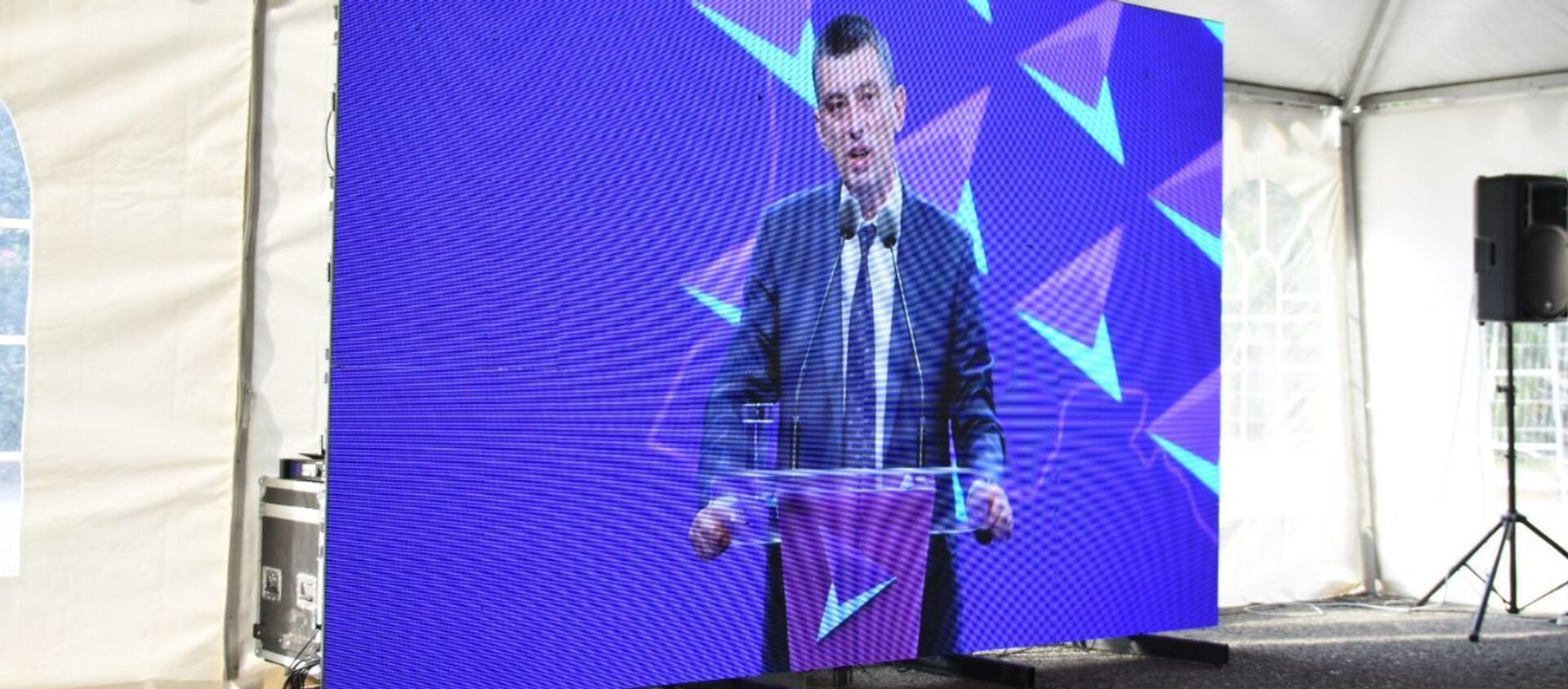 Георгий Гахария выступает на презентации своей партии За Грузию - Sputnik Грузия, 1920, 29.05.2021