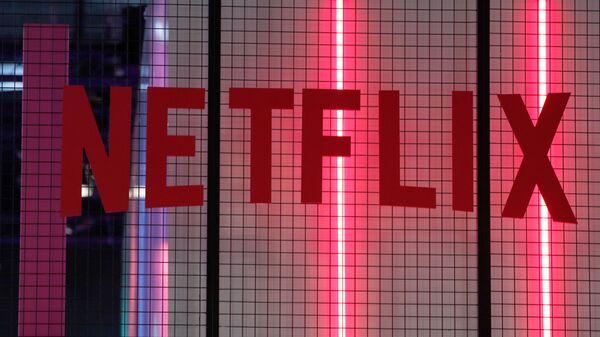 Телеканал и компания Netflix - Sputnik Грузия