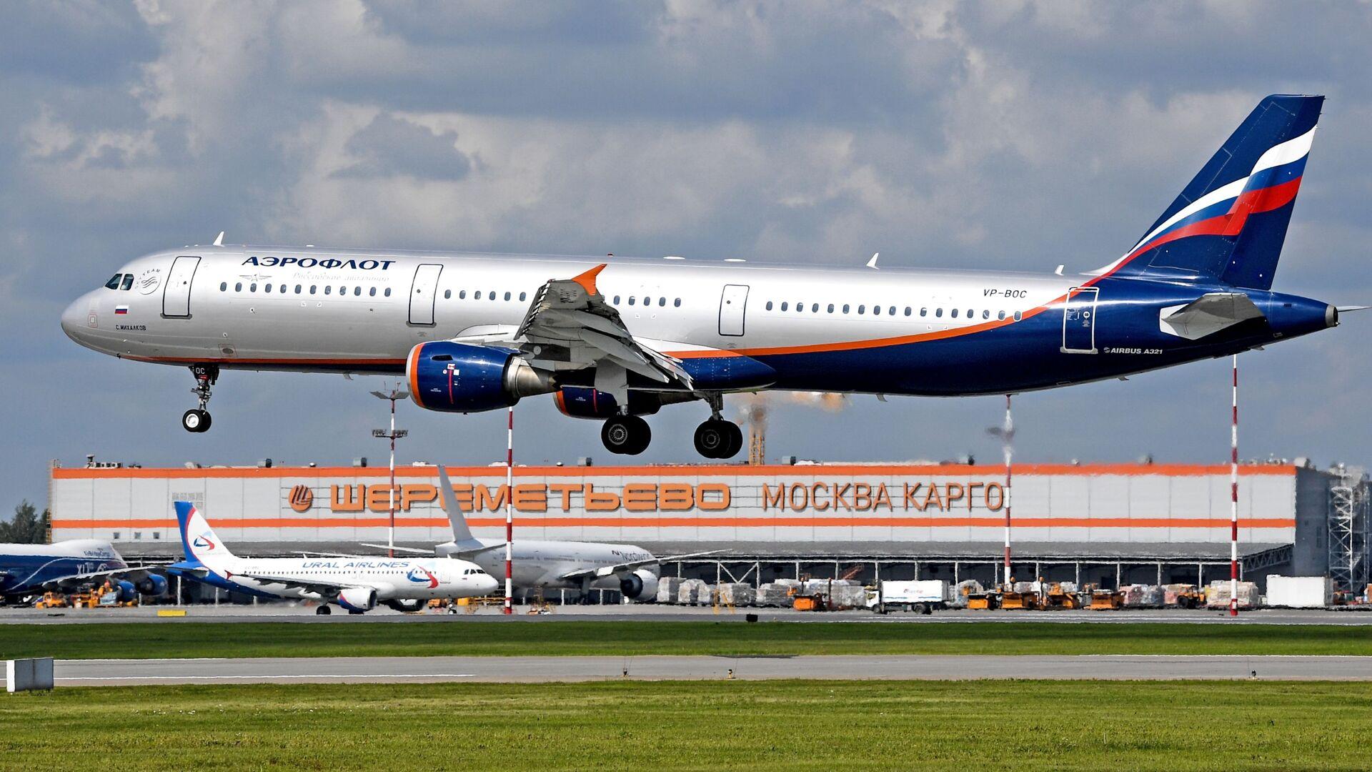 """ავიაკომპანია """"აეროფლოტის"""" თვითმფრინავი - Sputnik საქართველო, 1920, 22.09.2021"""