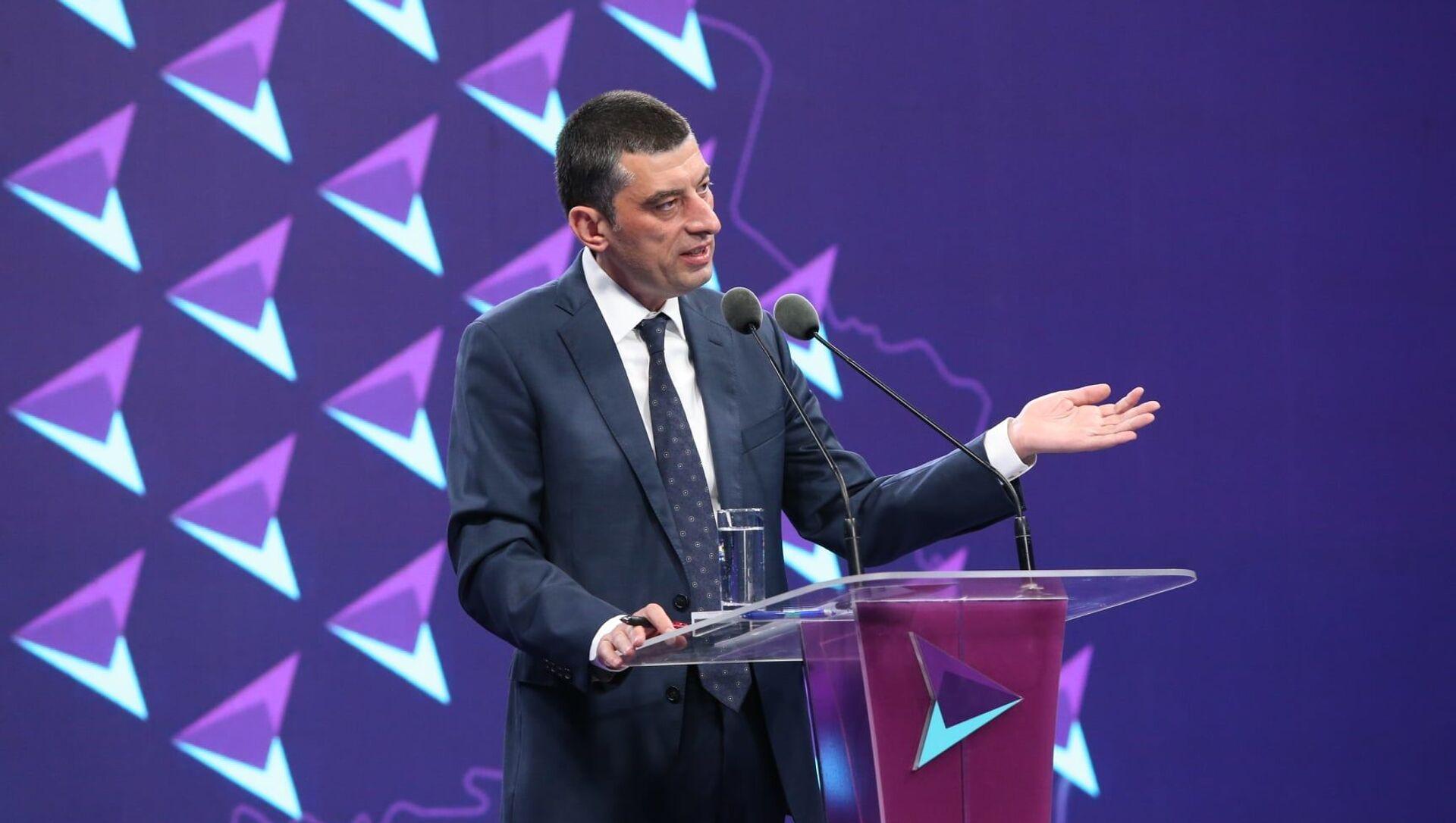 Георгий Гахария на презентации партии За Грузию - Sputnik Грузия, 1920, 06.06.2021