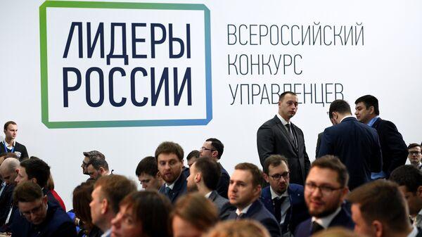 """კონკურის """"რუსეთის ლიდერები"""" - Sputnik საქართველო"""
