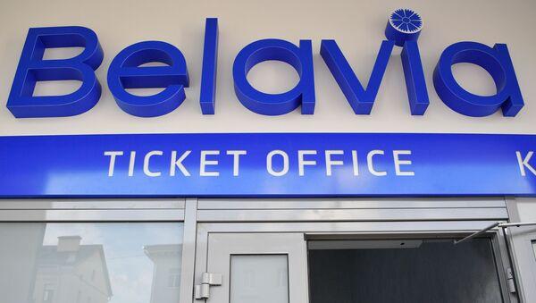 Билетные кассы белорусской авиакомпании Белавиа - Sputnik Грузия