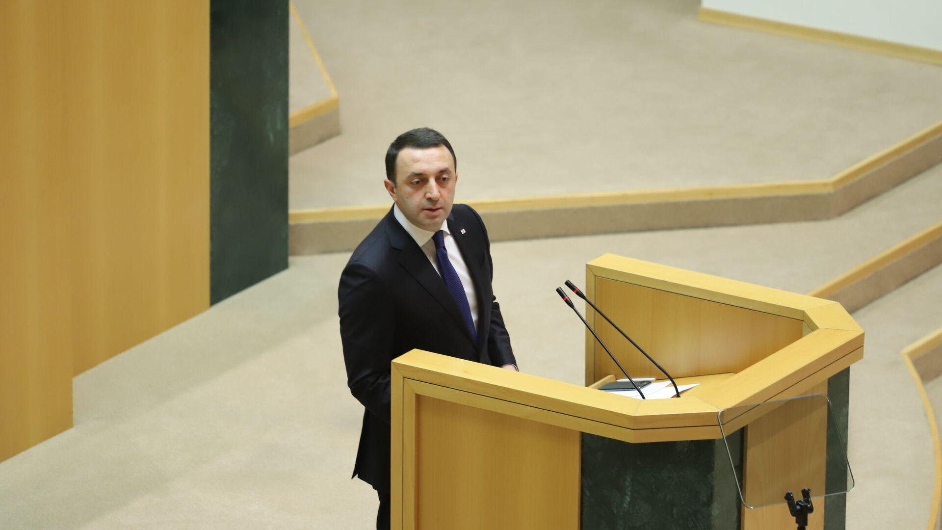Ираклий Гарибашвили выступает в парламенте Грузии - Sputnik Грузия, 1920, 25.06.2021