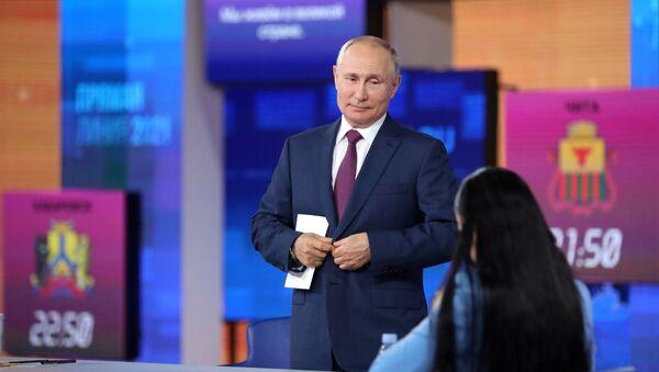 Прямая линия с президентом РФ Владимиром Путиным - Sputnik Грузия
