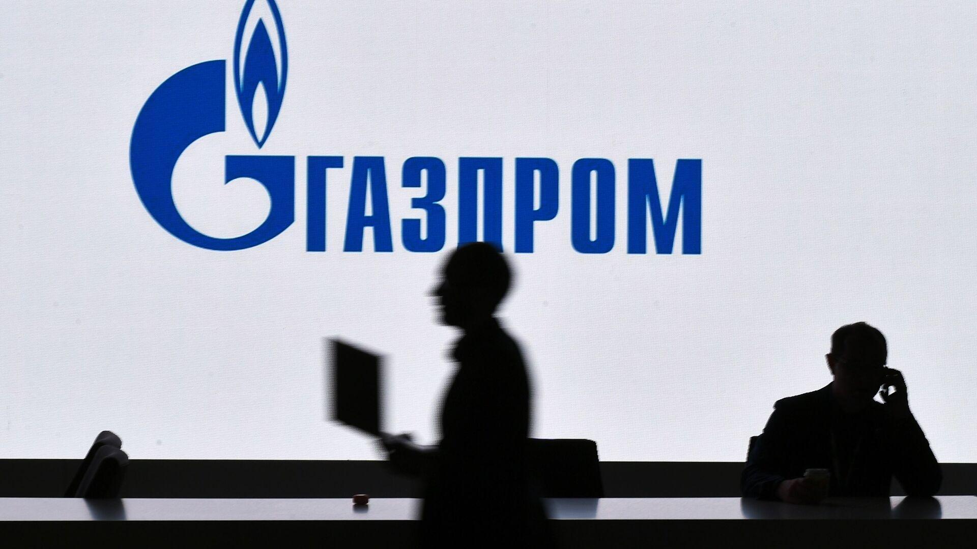 Стенд компании Газпром  - Sputnik Грузия, 1920, 06.07.2021