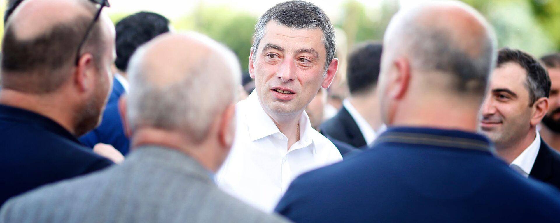 Георгий Гахария открыл офис своей партии в Зугдиди - Sputnik Грузия, 1920, 02.09.2021