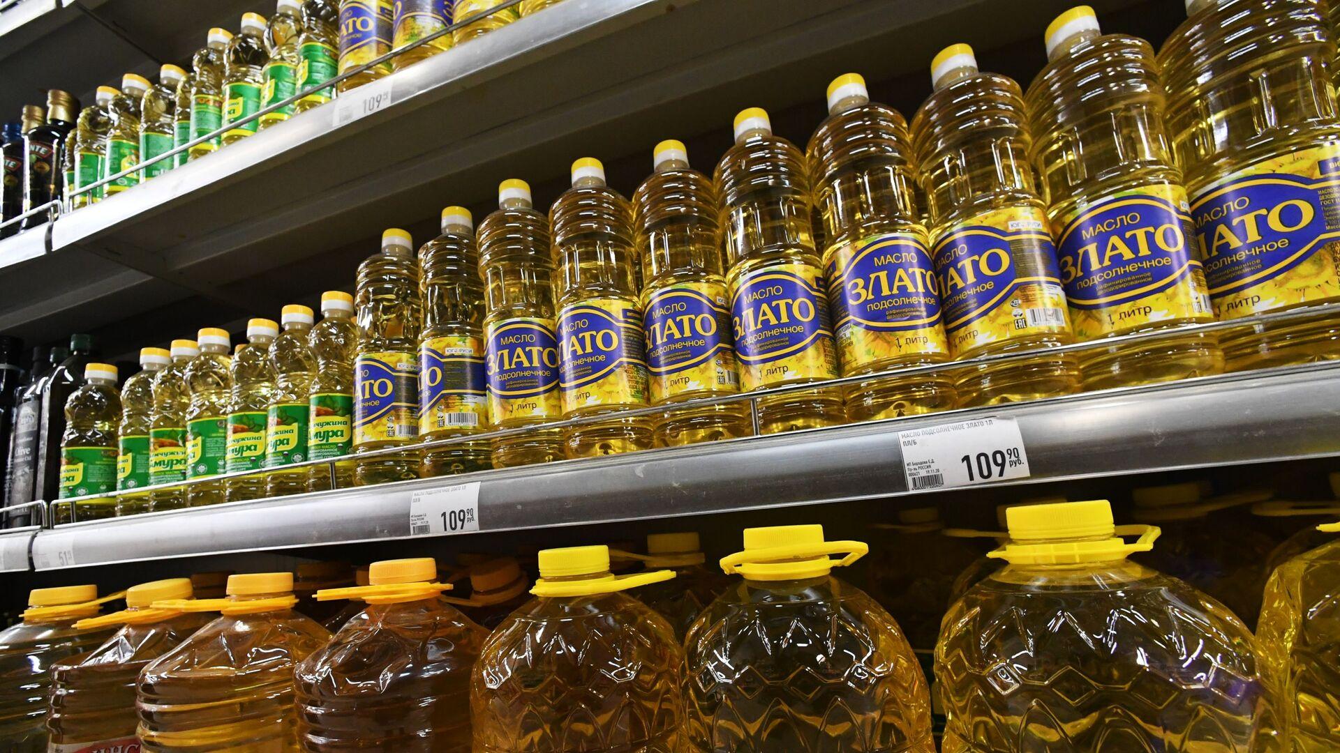 Подсолнечное масло в магазине - Sputnik Грузия, 1920, 02.09.2021