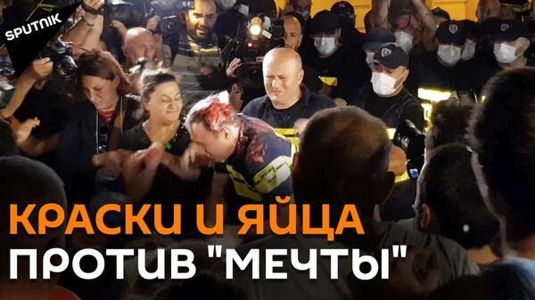 Красная краска и аресты: офис Мечты закидали яйцами - видео - Sputnik Грузия