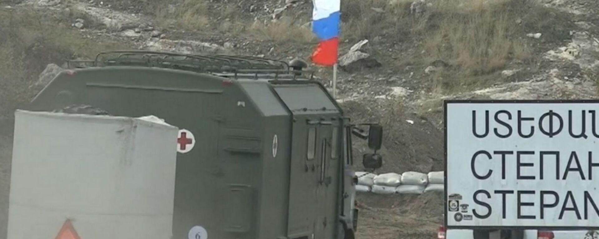 Первые подразделения медицинского отряда специального назначения прибыли в Степанакерт для оказания помощи местному населению (29 ноября 2020). Карабах - Sputnik Грузия, 1920, 19.07.2021