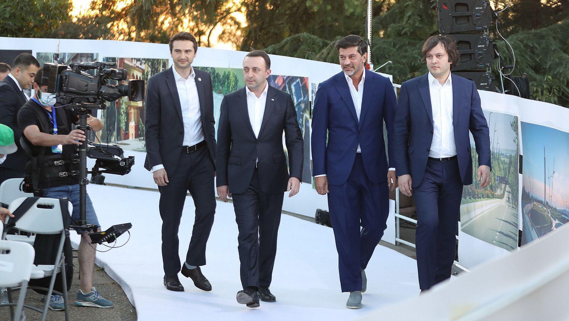 Лидеры правящей партии Грузинская мечта - Каха Кучава, Ираклий Гарибашвили, Каха Каладзе и Ираклий Кобахидзе - Sputnik Грузия, 1920, 30.07.2021