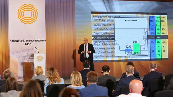 Ираклий Карселадзе. Презентация планов Мининфраструктуры Грузии до 2030 года - Sputnik Грузия