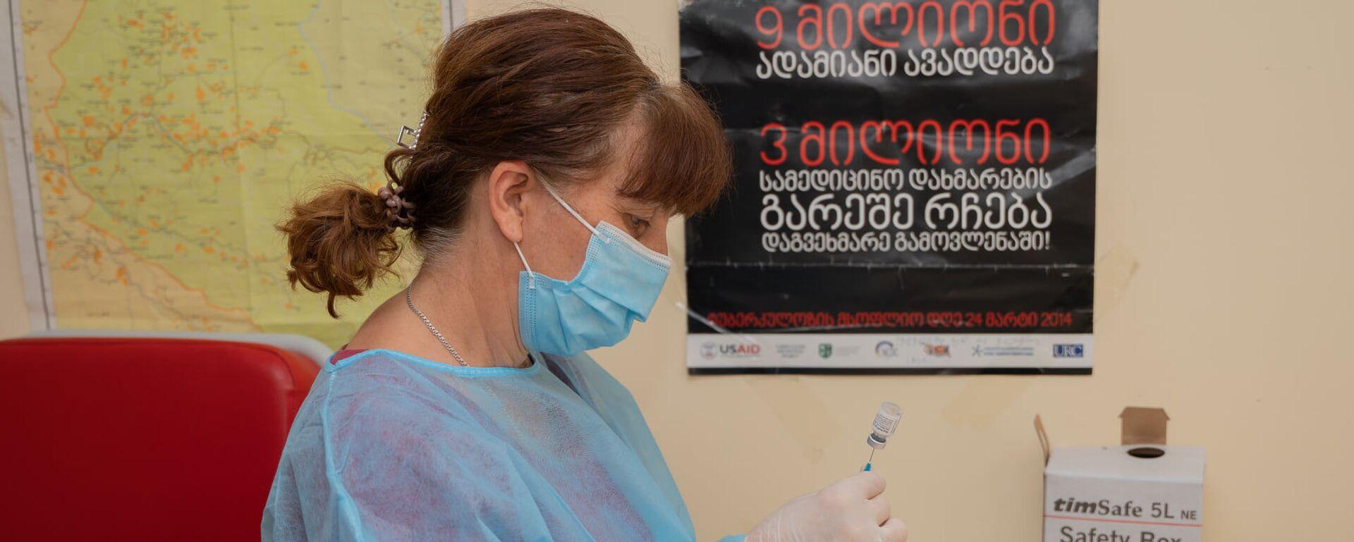 Эпидемия коронавируса - вакцинация населения в Аджарии - Sputnik Грузия, 1920, 06.10.2021